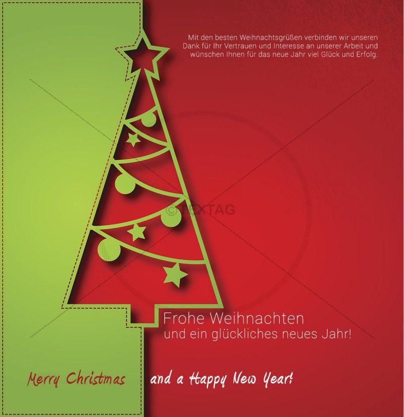 edle geschäftliche Weihnachts eCard für Kunden (356)