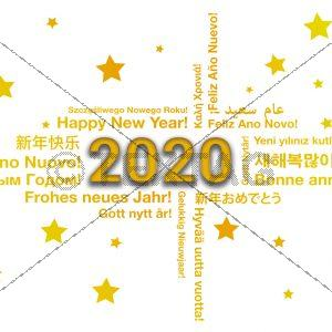 E-Card: Happy New Year (393)